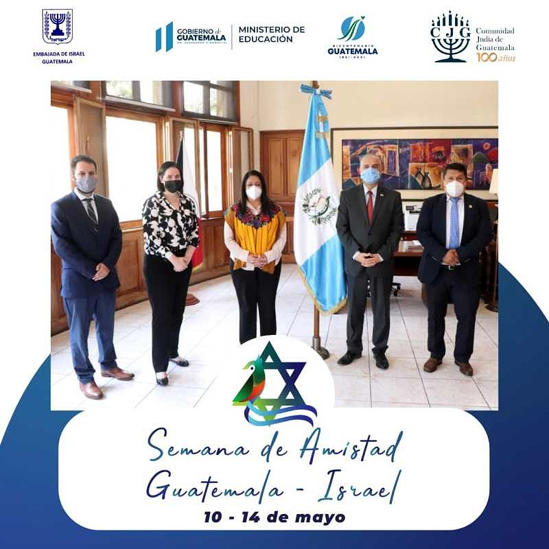 img-semana-amistad-guatemala-israel